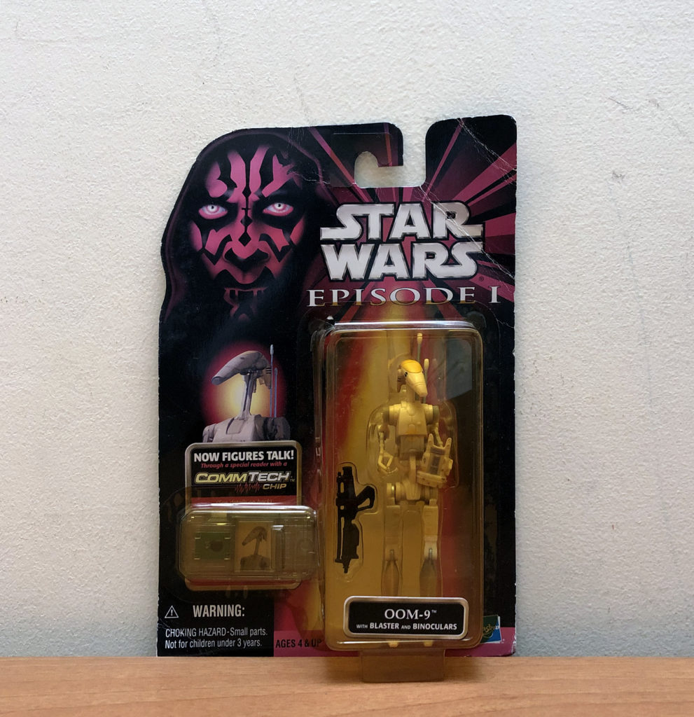 Star Wars - Figure - OOM-9