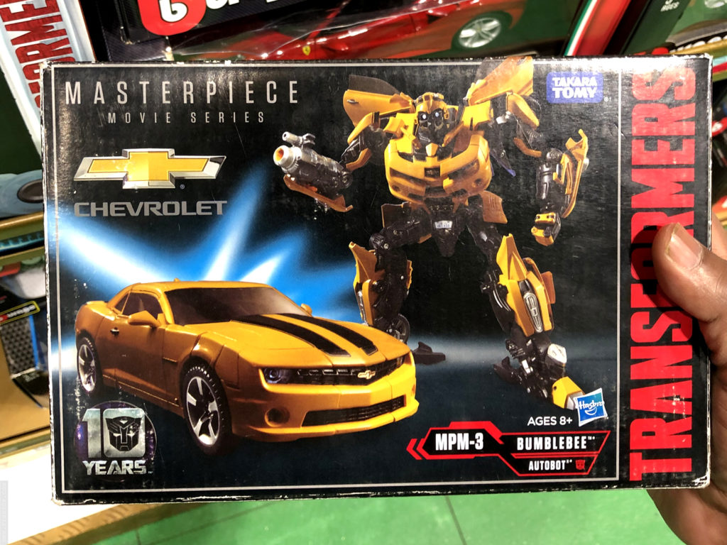 Masterpiece Movie Series MPM 3 - Bumblebee
