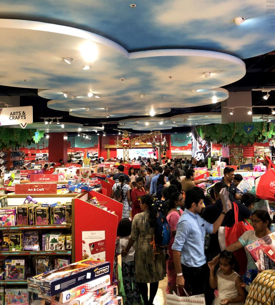 Hamleys 75 Stores Celebration