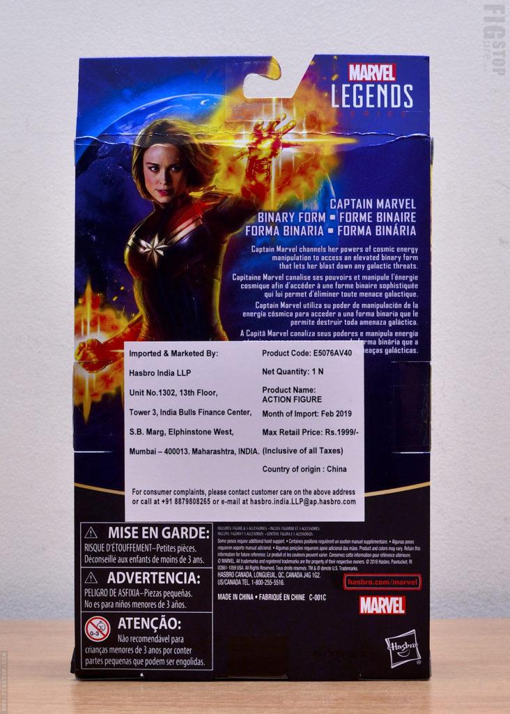 Captain Marvel - Captain Marvel Binary Form