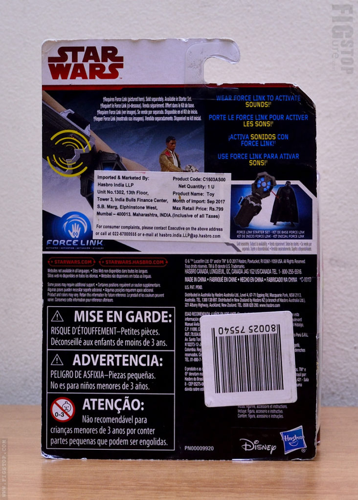 Star Wars Finn (Resistance Fighter) - Action Figure